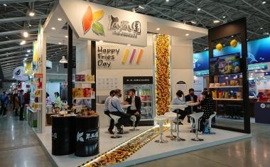 超巨大地瓜薯條河  磅礡呈現!! 2020台北國際食品展