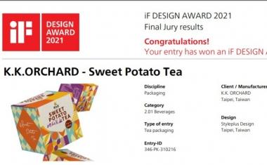 瓜瓜園  [地瓜茶禮盒] 榮獲  國際IF設計大獎