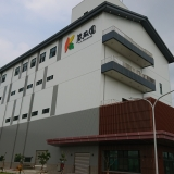 Founding of K.K.ORCHARD  Headquarter