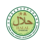 Certified by HALAL