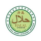 清真検証製品-HALAL認証を取得
