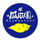 第二代瓜瓜園Logo