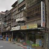 台北 奕泰農產行 經營地瓜批發